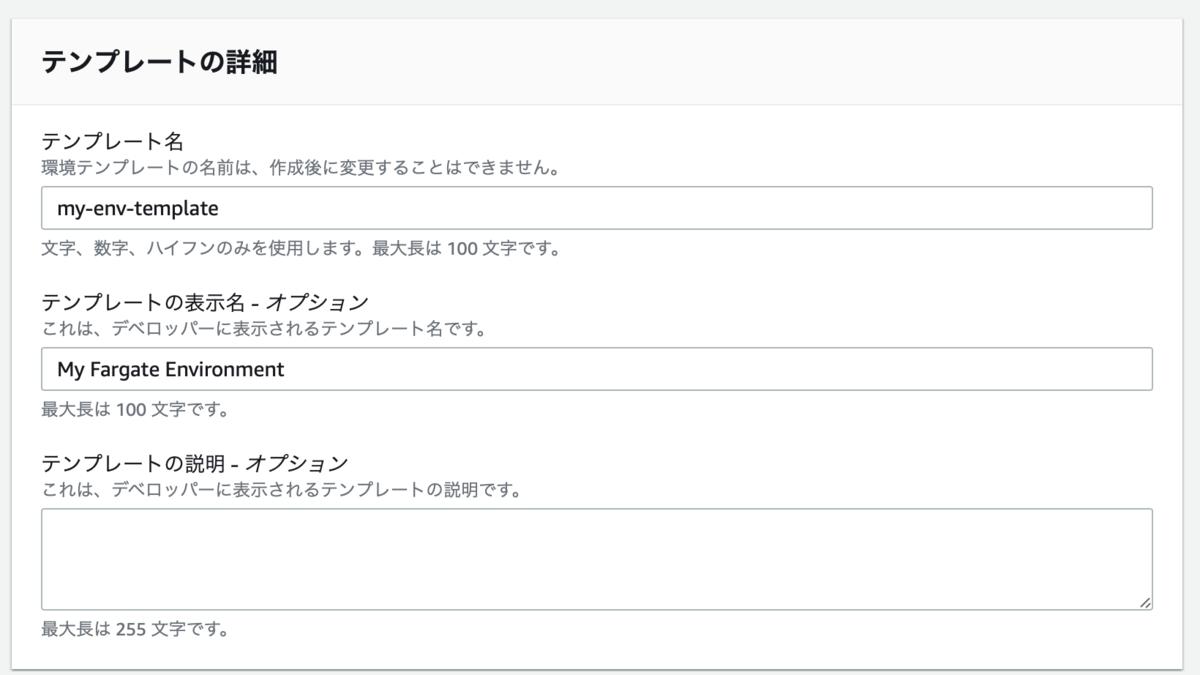 f:id:sadayoshi_tada:20210614010414p:plain