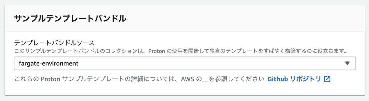 f:id:sadayoshi_tada:20210614010423p:plain