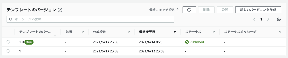 f:id:sadayoshi_tada:20210614010434p:plain