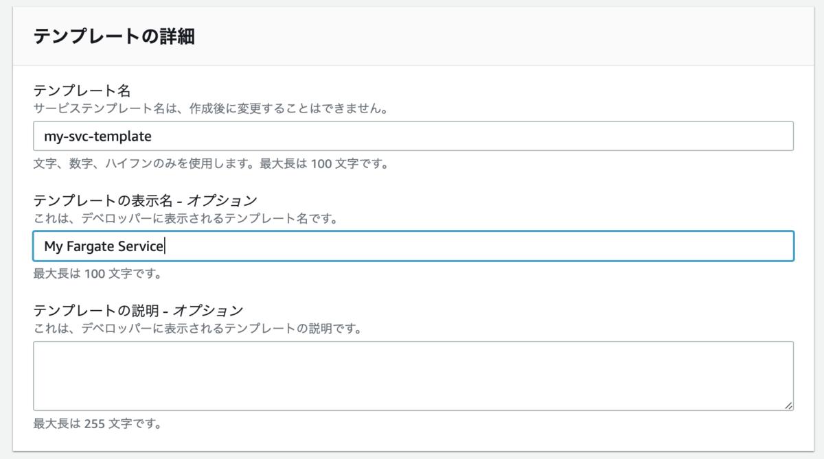 f:id:sadayoshi_tada:20210614010841p:plain