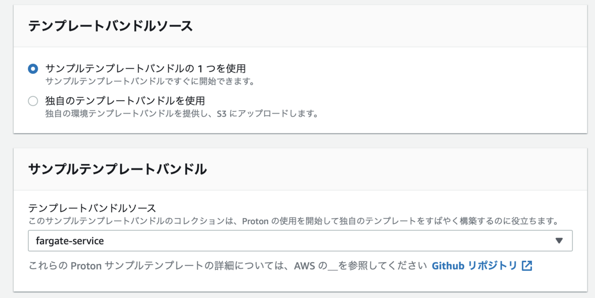 f:id:sadayoshi_tada:20210614010846p:plain