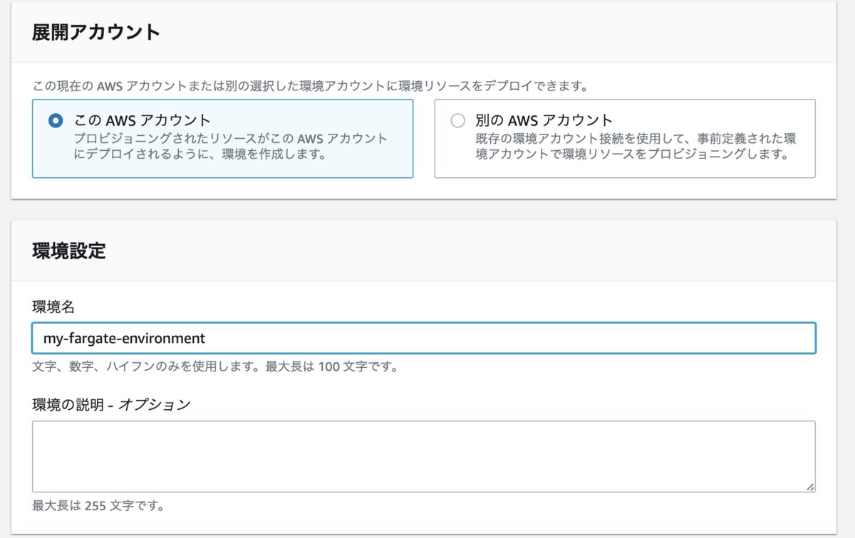 f:id:sadayoshi_tada:20210614011220p:plain