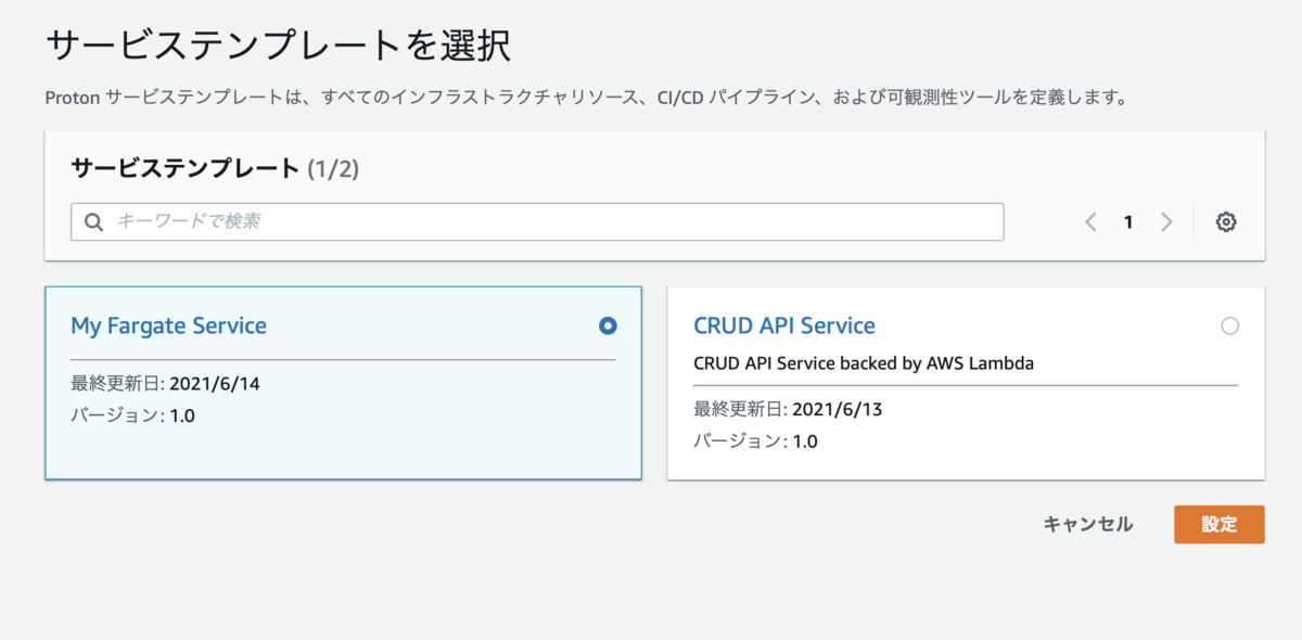 f:id:sadayoshi_tada:20210614011829p:plain