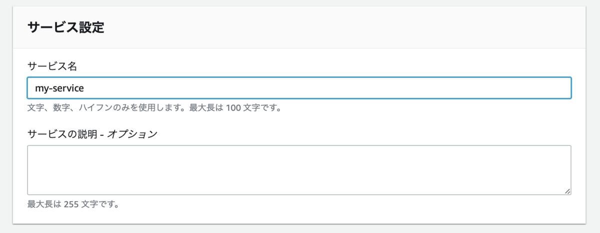 f:id:sadayoshi_tada:20210614011836p:plain