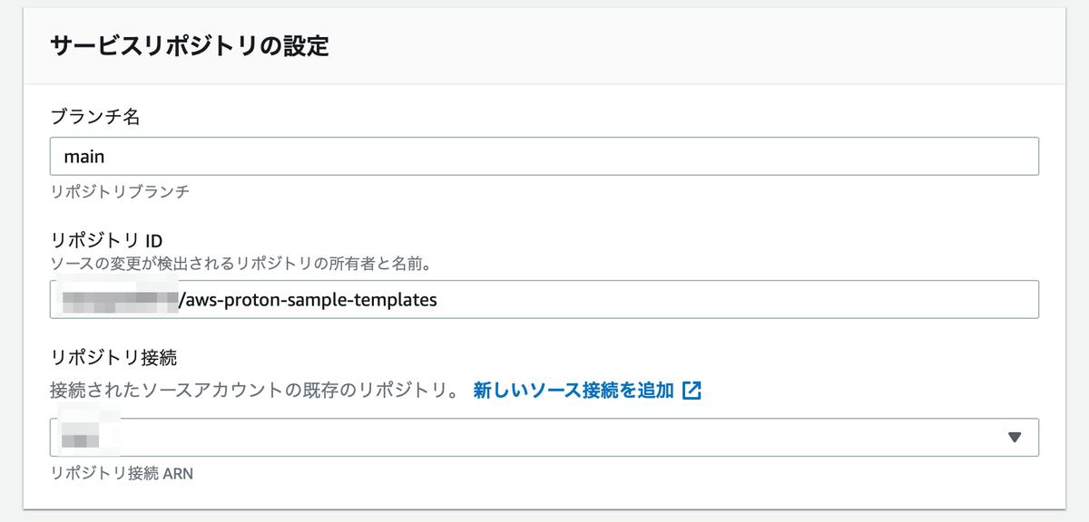 f:id:sadayoshi_tada:20210614011859p:plain
