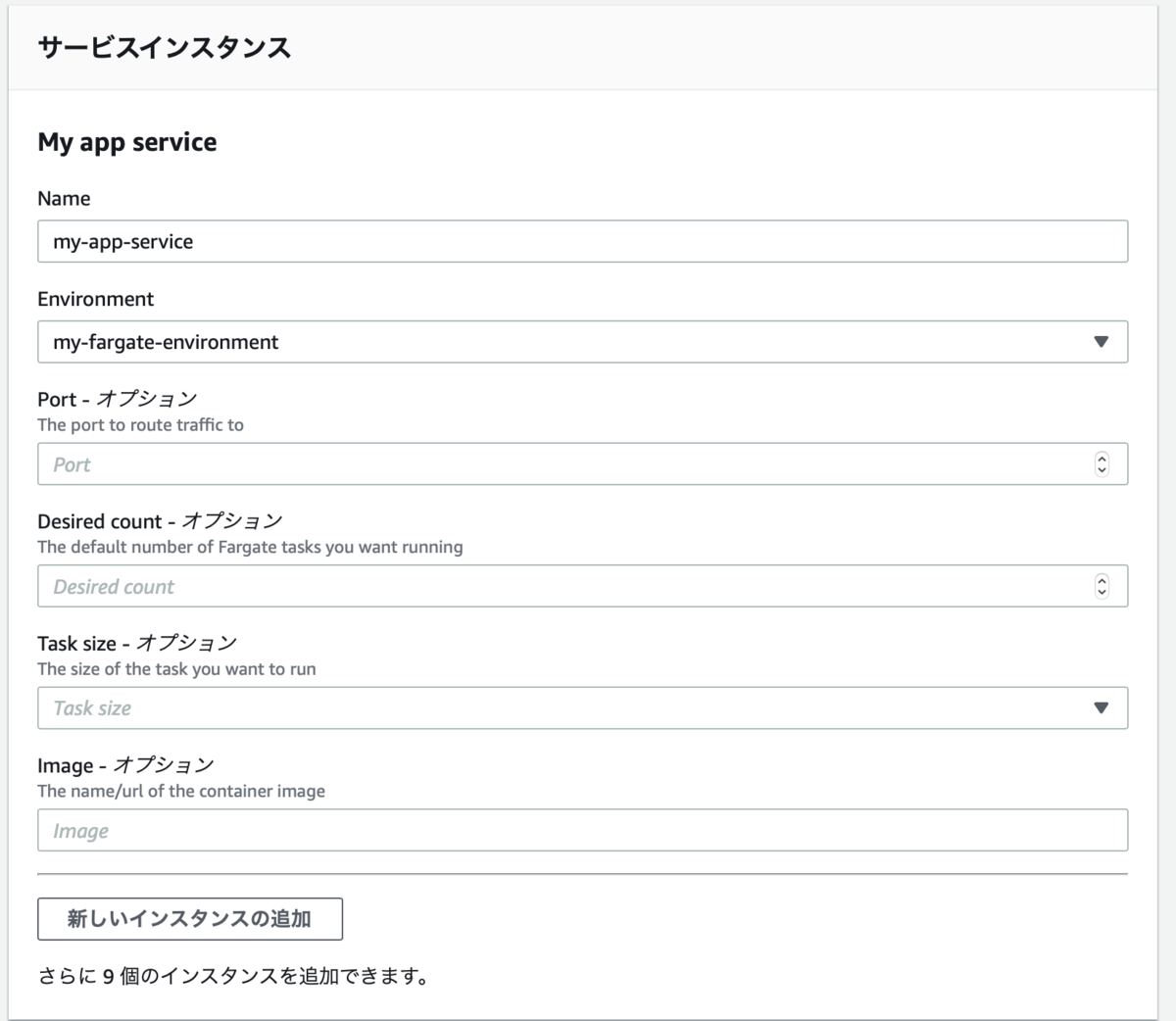 f:id:sadayoshi_tada:20210614011909p:plain