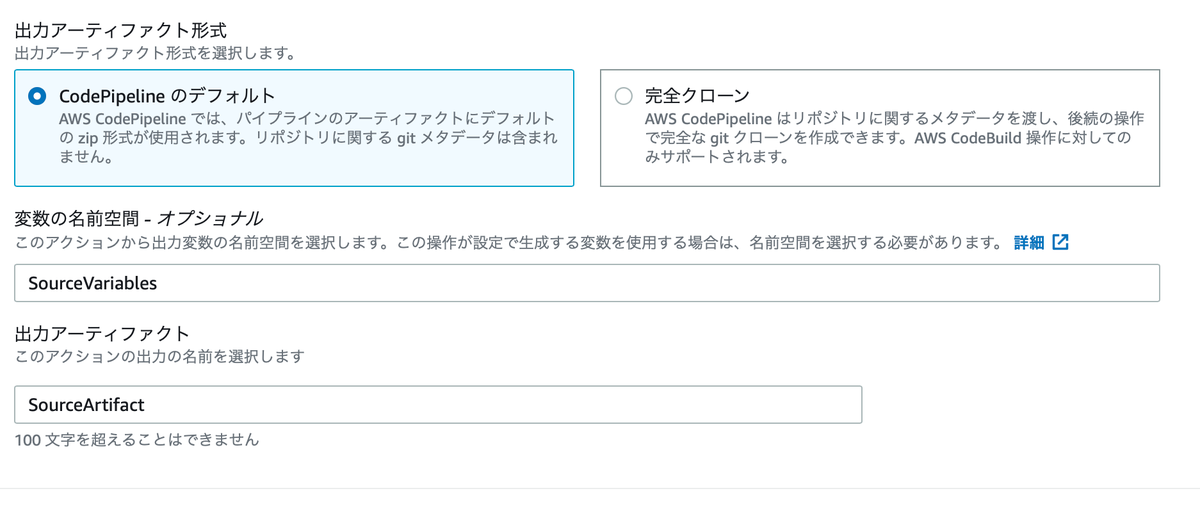 f:id:sadayoshi_tada:20210715051427p:plain