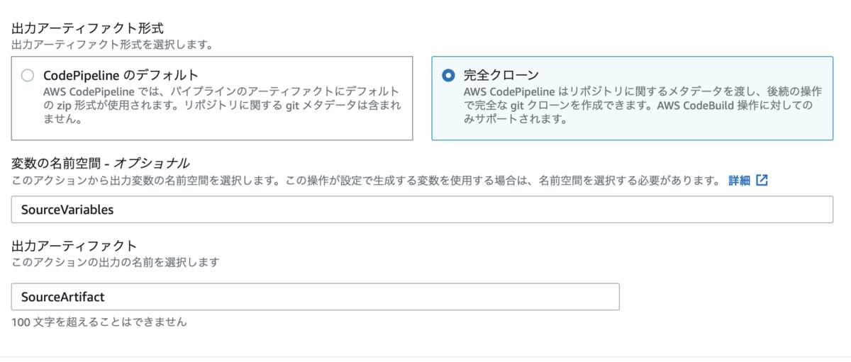 f:id:sadayoshi_tada:20210716094545p:plain