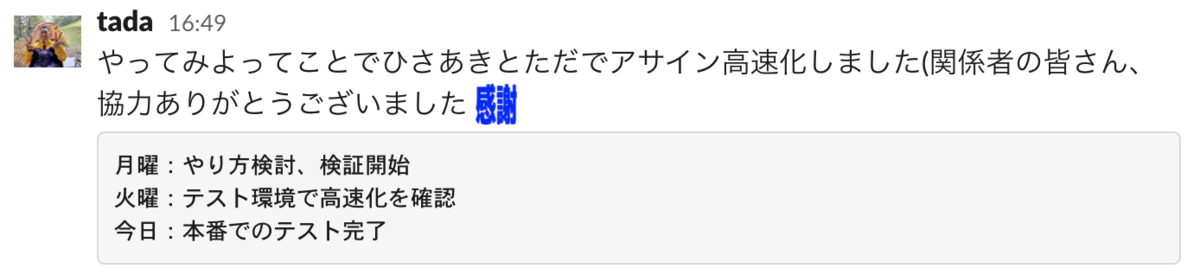 f:id:sadayoshi_tada:20210809225514p:plain