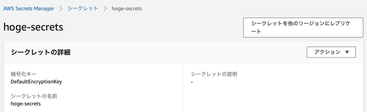 f:id:sadayoshi_tada:20210828175644p:plain