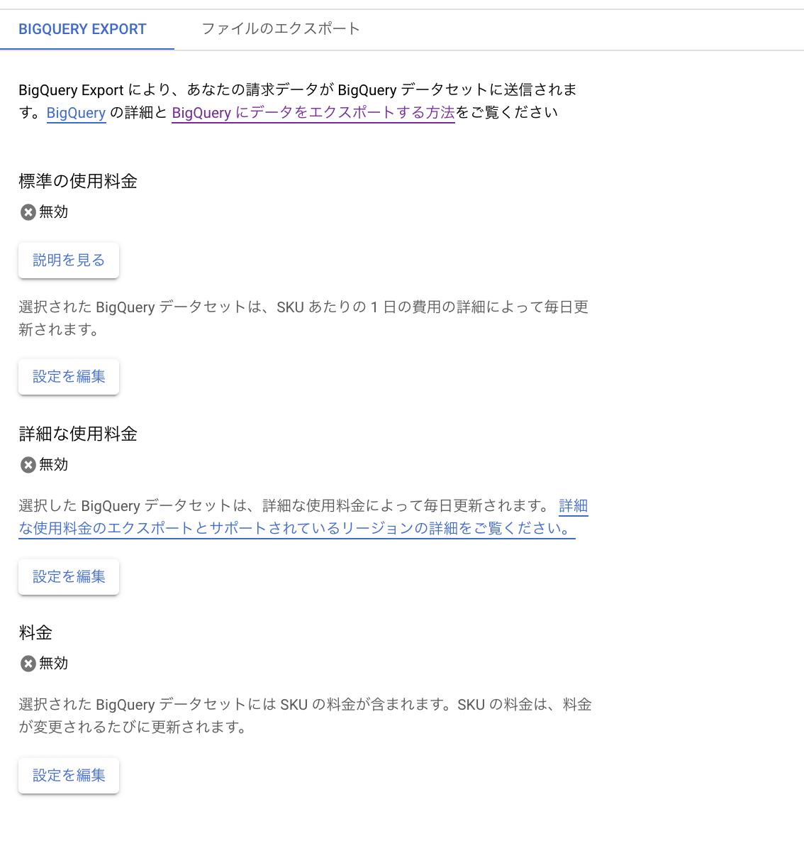f:id:sadayoshi_tada:20210906190210p:plain