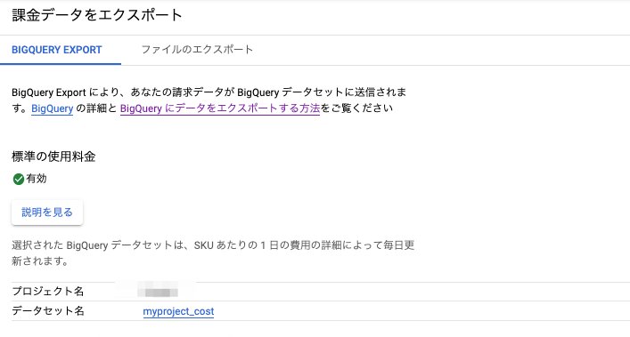 f:id:sadayoshi_tada:20210906191554p:plain