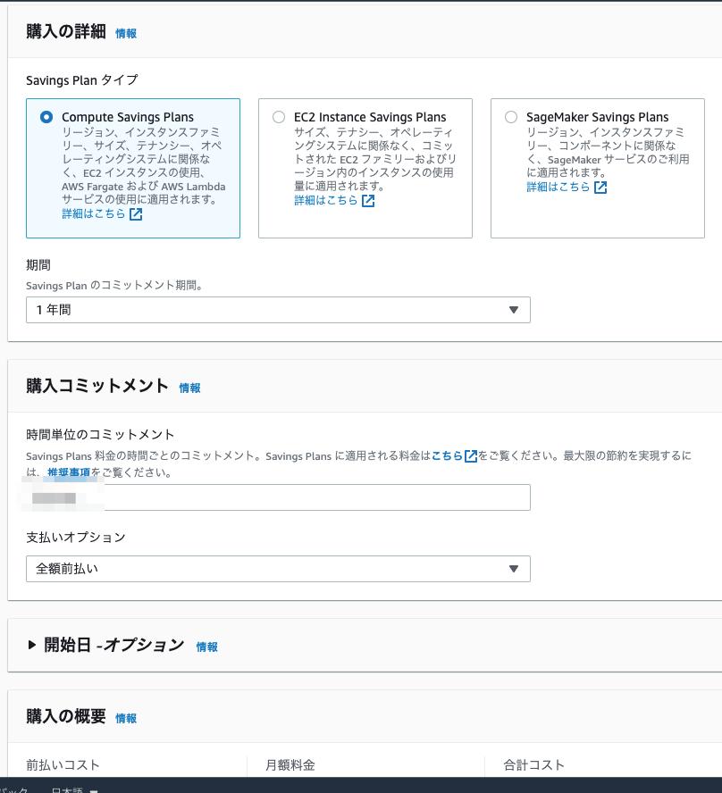f:id:sadayoshi_tada:20210912164358p:plain
