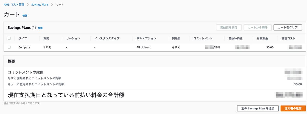 f:id:sadayoshi_tada:20210912164629p:plain