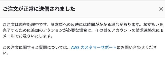 f:id:sadayoshi_tada:20210912164734p:plain