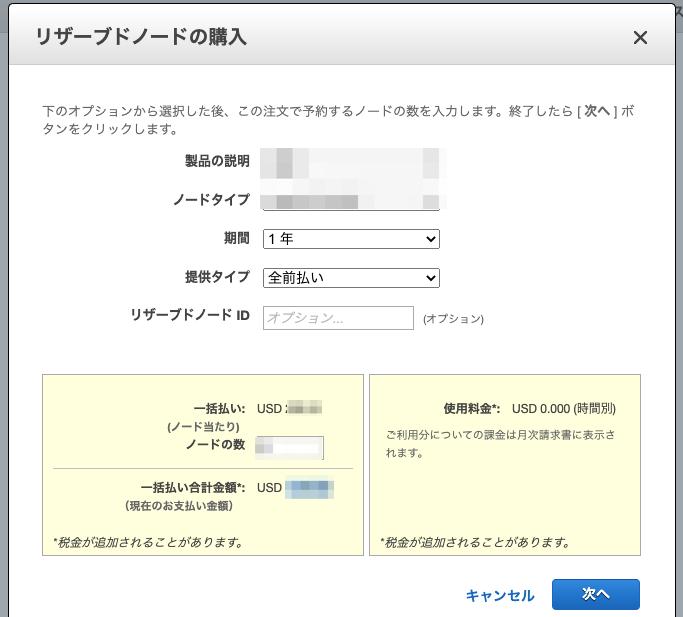 f:id:sadayoshi_tada:20210912165952p:plain