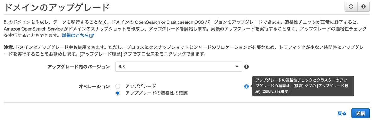 f:id:sadayoshi_tada:20210915010247p:plain
