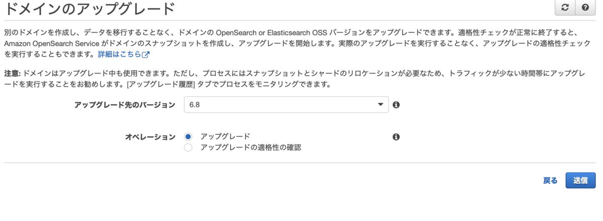 f:id:sadayoshi_tada:20210915010756p:plain