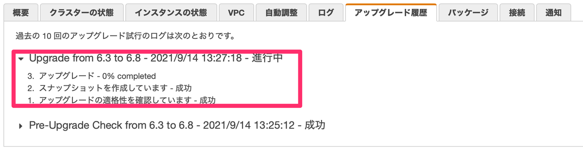 f:id:sadayoshi_tada:20210915011038p:plain