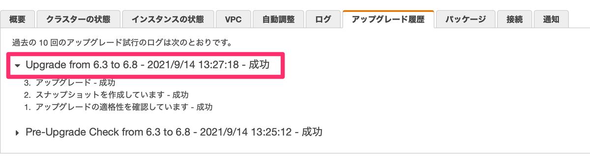 f:id:sadayoshi_tada:20210915011109p:plain