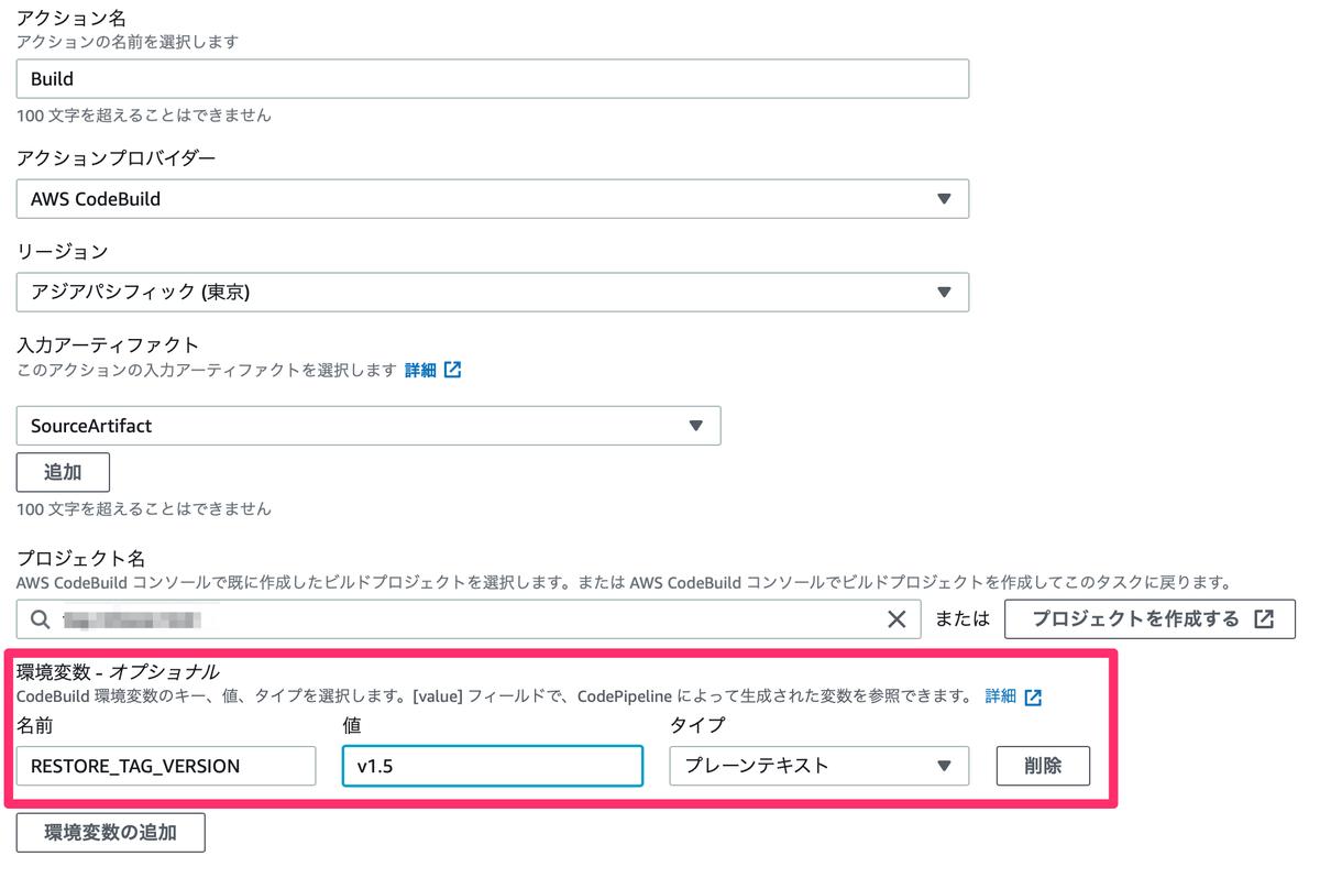 f:id:sadayoshi_tada:20211001013438p:plain