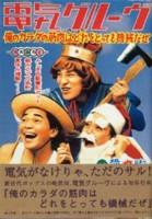 f:id:sadayuki:20100101173130j:image