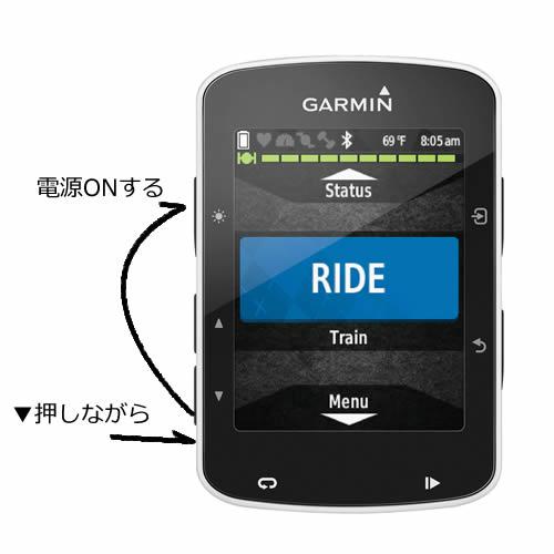 f:id:sado_roadbike:20161123130805j:plain