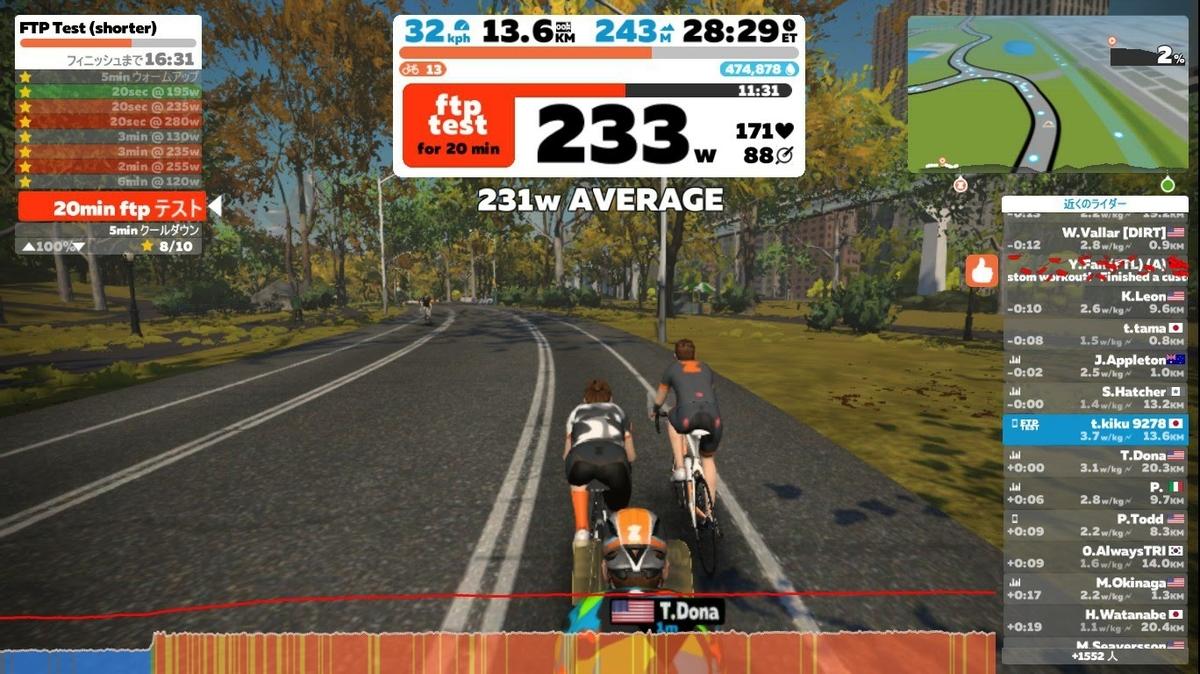 f:id:sado_roadbike:20190516101732j:plain