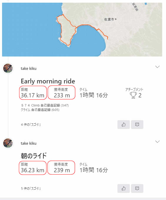 f:id:sado_roadbike:20190718112642j:plain