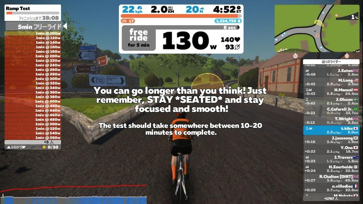 f:id:sado_roadbike:20191121152210j:plain