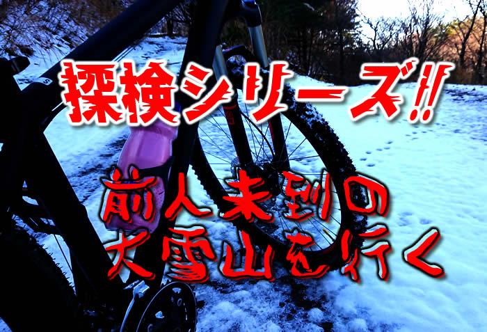 f:id:sado_roadbike:20191203141102j:plain