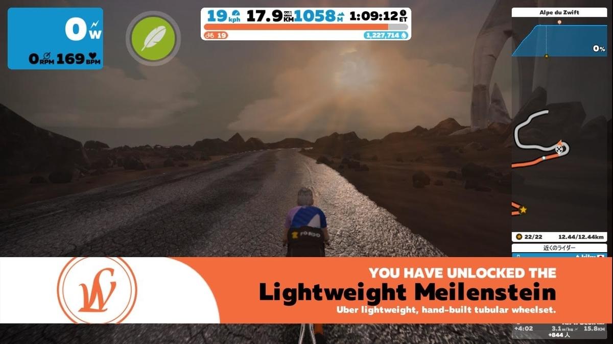 f:id:sado_roadbike:20200116103035j:plain