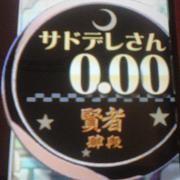 20061031_00