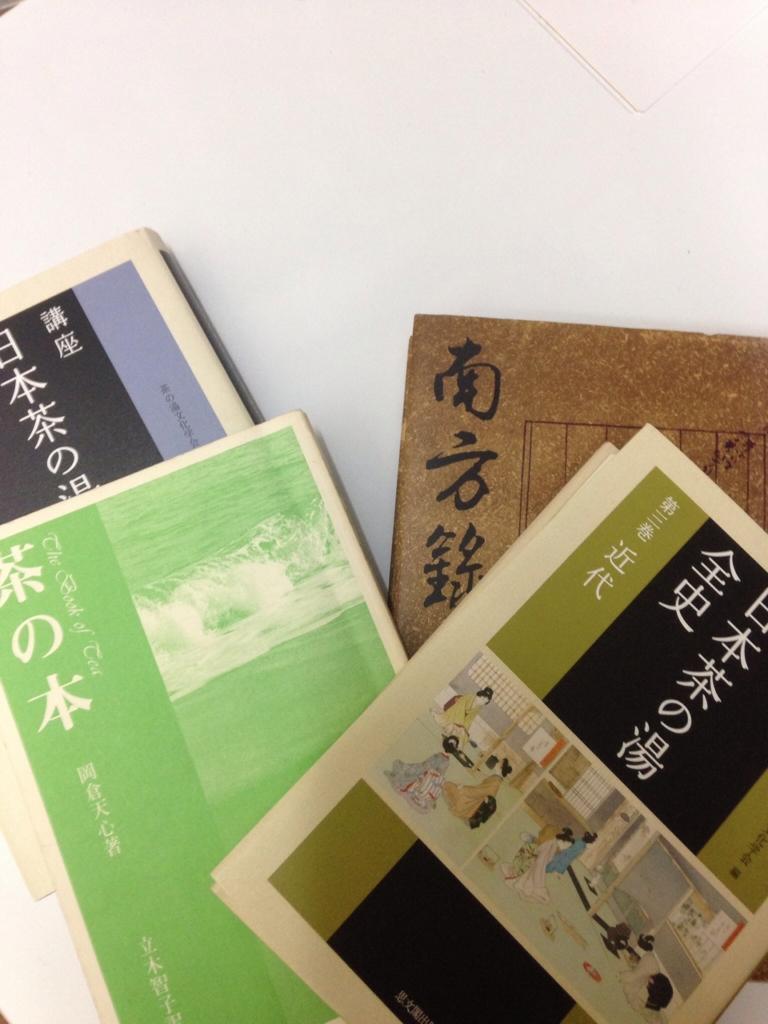 f:id:sadou-kosu:20170506084253j:plain