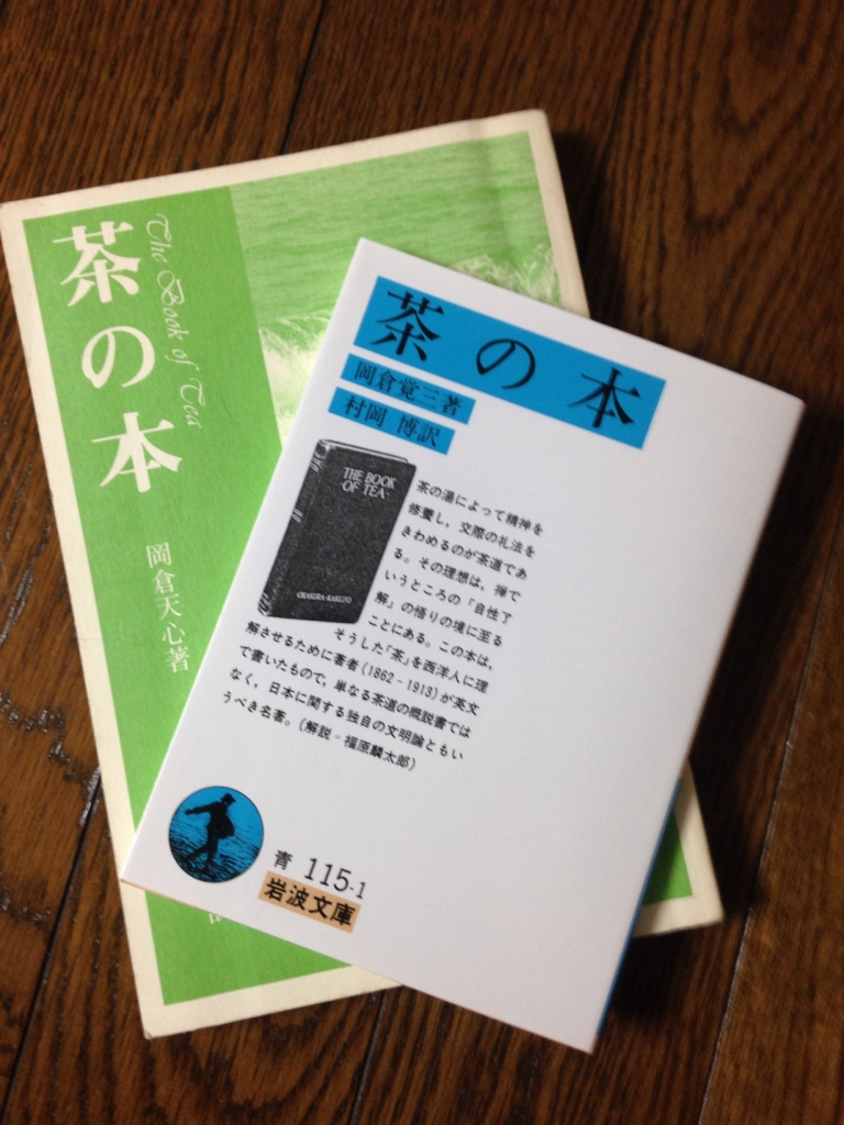 f:id:sadou-kosu:20170507225117j:plain