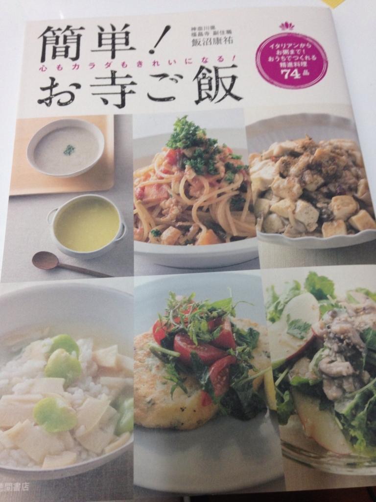 f:id:sadou-kosu:20170910074804j:plain