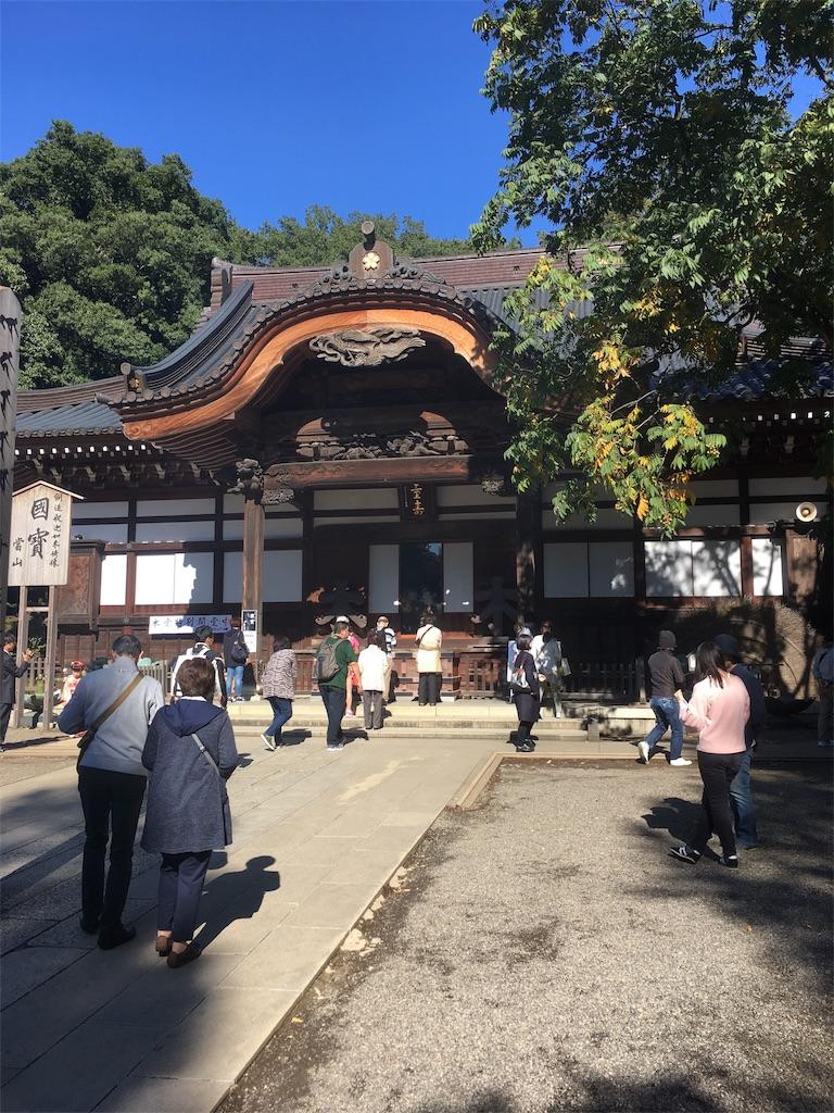 f:id:sadou-kosu:20171103212106j:image