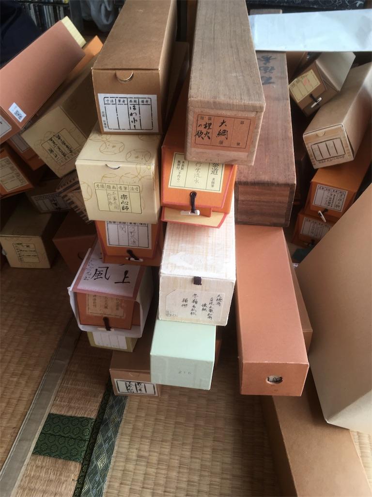f:id:sadou-kosu:20171229083854j:image
