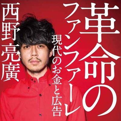 f:id:sadou-kosu:20180121084952j:plain