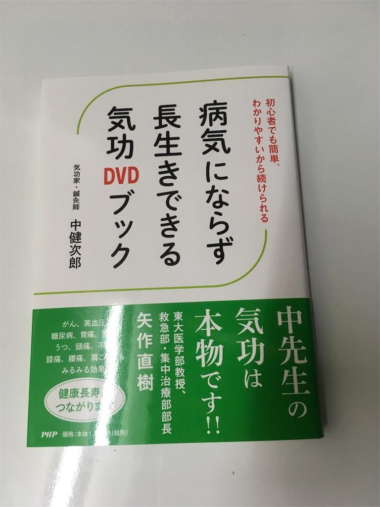 f:id:sadou-kosu:20180305221131j:image