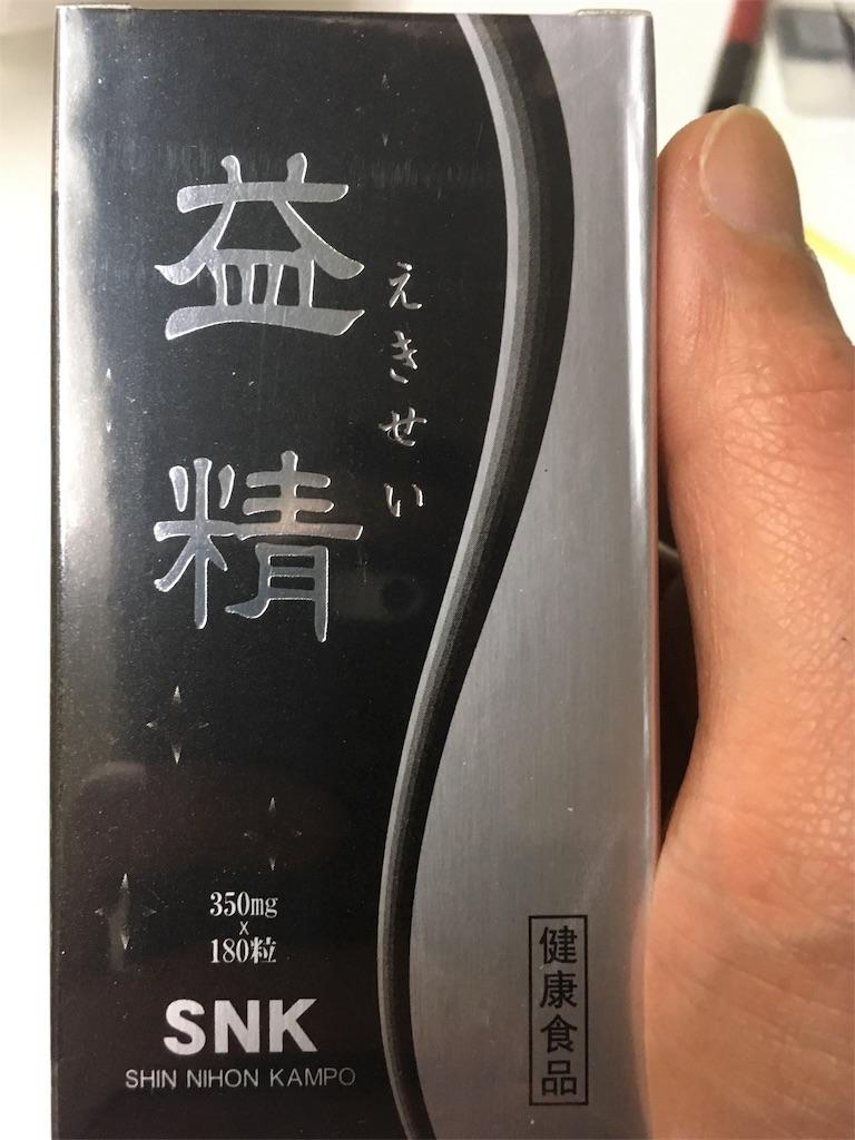 f:id:sadou-kosu:20180308202033j:image