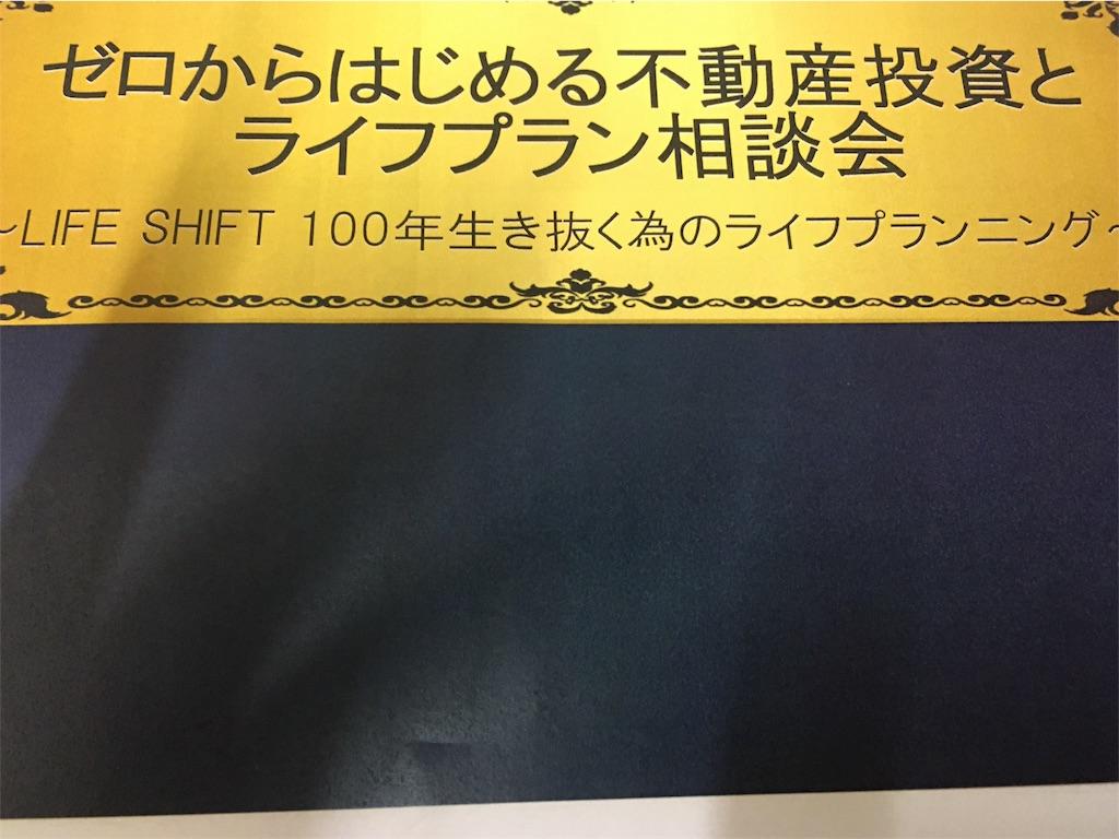 f:id:sadou-kosu:20180425132654j:image