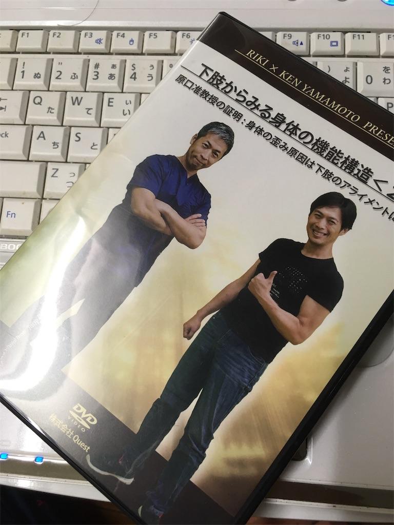 f:id:sadou-kosu:20180729122054j:image