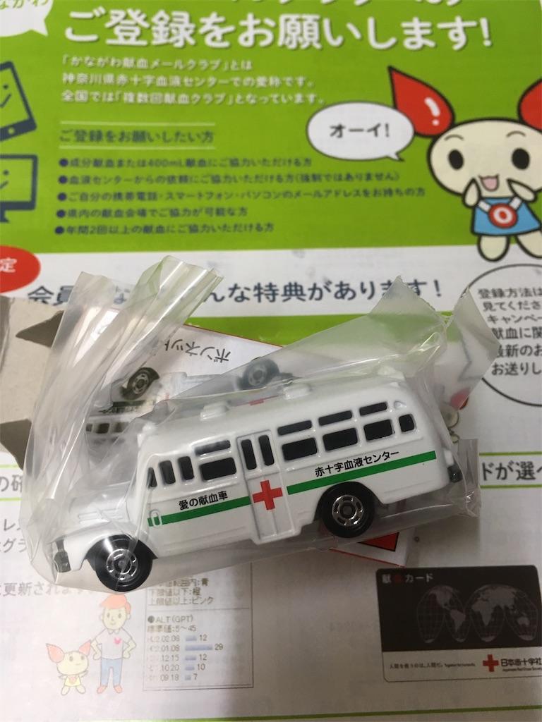 f:id:sadou-kosu:20181017180157j:image