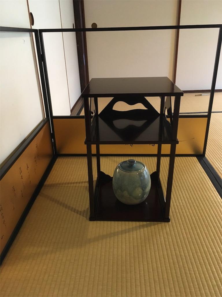f:id:sadou-kosu:20181118132842j:image