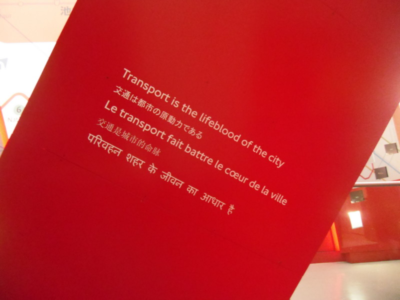 f:id:saebou:20121013230141j:image