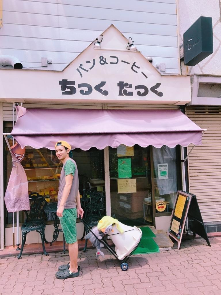 f:id:saeedhiroki26:20171027185436j:plain