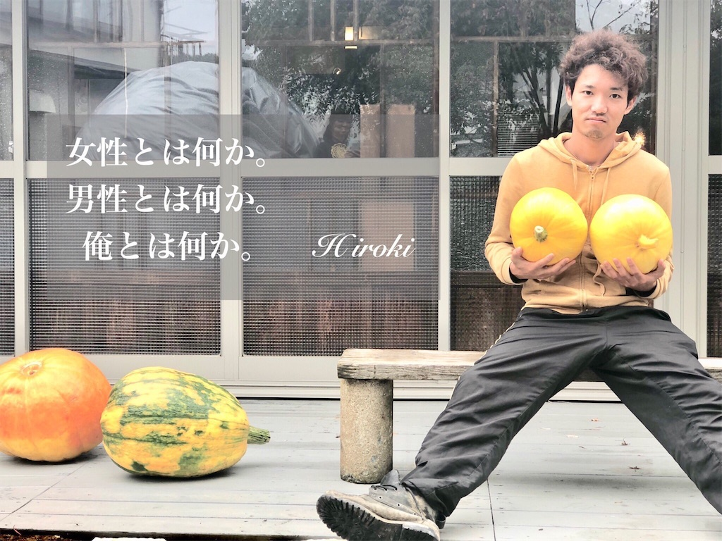 f:id:saeedhiroki26:20171109171509j:image