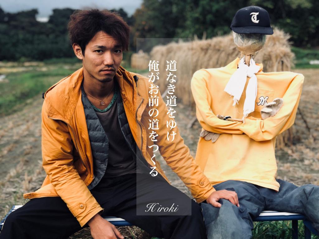 f:id:saeedhiroki26:20171110201640j:plain