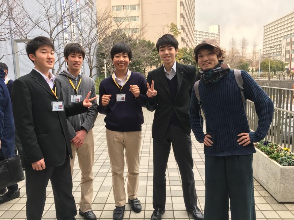 f:id:saeedhiroki26:20180221191816j:plain